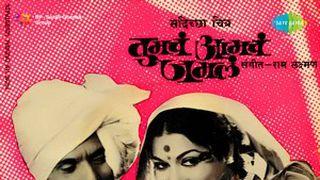 Tumcha Aamcha Jamala Marathi Movie Download srch_saregama_INH100232400