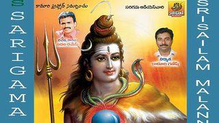 Nuve Naa Gana Mani mp3 song download by Garjana (Srisaila Mallanna  Mahimalu) | Wynk
