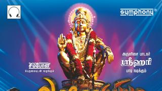 Yeniya Pole Mp3 Song Download By Srihari Varomappa Ayyappa Wynk