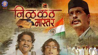 Adhir Man Jhale Mp3 Song Download By Shreya Ghoshal Nilkanth Master Wynk