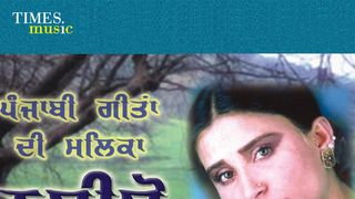 Mast Malang Cha Kita Mp3 Song Download By Naseebo Lal Yaadaan Teriyaan Wynk