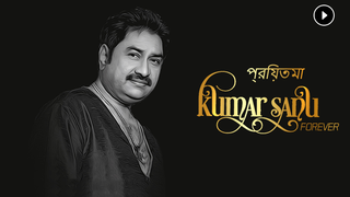 Play Kumar Sanu Forever Songs Online For Free Or Download Mp3 Wynk