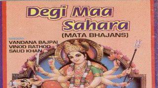 Charano Mein Tere Maa Mp3 Song Download By Vandana Bajpai Degi Maa Sahara Wynk