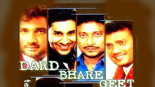 Dard Bhare Geet-4 Songs Download MP3 or Listen Free Songs Online | Wynk