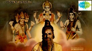SRI MADVIRAT VEERABRAHMENDRA SWAMY CHARITRA Songs Download MP3 or