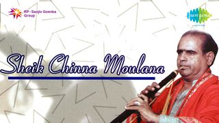 sheik chinna moulana nadaswaram music free download