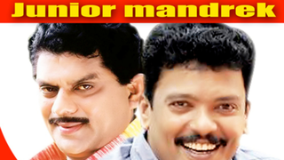 Junior mandrake songs download