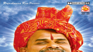 Ayyoyyo Ysr by Shankar Babu (Jayaho Rajanna) - Download