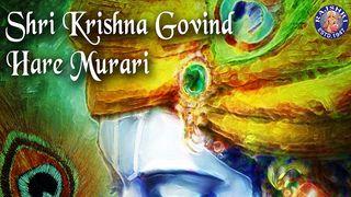 Shri Krishna Govind Hare Murare by Ketaki BhaveJoshi