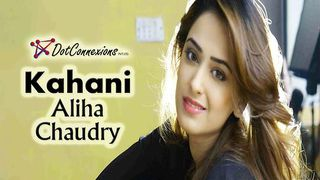 aliha chaudry yeh shaam mp3