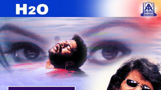 Dil Illde Love by Upendra (H2O) - Download, Play MP3 Online