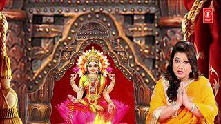 Mahalaxmi Mantra by Madhusmita - Download, Play MP3 Online Free   Wynk