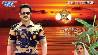 Mai Ghare Rowat Hoi By Pawan Singh Download Play Mp3 Online Free