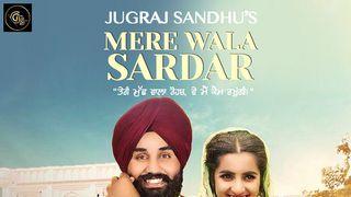 Mere wala sardar song download mp3 mr jatt