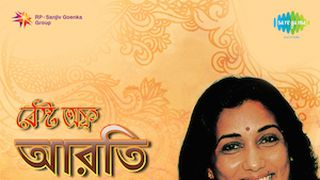 Best Of Arati Mukherjee Bengali Film Hits Songs Download MP3