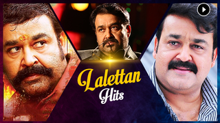 Play Lalettan Hits Songs Online for Free or Download MP3 | Wynk
