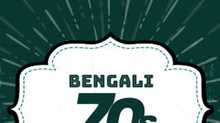 Play Golden 70s- Bengali Songs Online for Free or Download