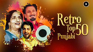 Play Retro Top 50 - Punjabi Songs Online for Free or