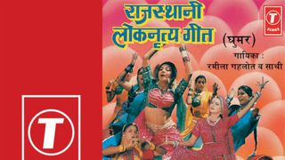 ghoomar rajasthani mp3 song download pagalworld