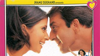 khoobsurat film song mp3 download