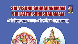 Vishnusahasranama Stotram by T S Ranganathan (Vishnu
