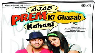 ajab prem ki ghazab kahani songs free download 320kbps