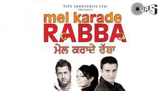 mel karade rabba song download