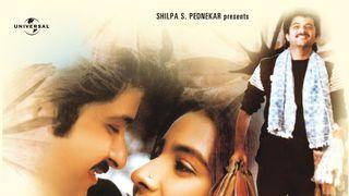 Kya Khabar Kya Pata by Kishore Kumar (Saaheb) - Download