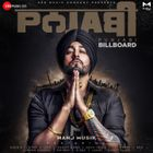 Aloo Chaat Aloo Chaat (Title Track) by Nindy Kaur (Aloo