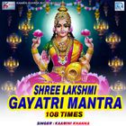 Vishwa Shanti Geet by Kaamini Khanna - Download, Play MP3