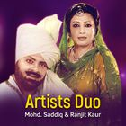 Download Babu Singh Mann New Songs Online, Play Babu Singh