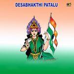 Jhanda Uncha Rahe Hamara Mp3 Song Download By Group Song Desabhakthi Patalu Wynk