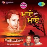 Download Shiv Kumar Batalvi New Songs Online, Play Shiv