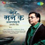 Hoshwalon Ko Khabar Kya by Jagjit Singh (Sarfarosh