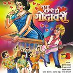 Mi Patlacha Lek Mi Kahi Hi Karin by Nagesh Morvekar (Mast