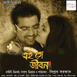 Download Raghab Chatterjee New Songs Online, Play Raghab