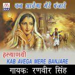 Thiruta Melam by Party (Chenda Melam) - Download, Play MP3