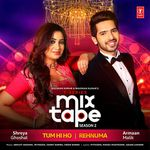 Download Aditya Narayan New Songs Online, Play Aditya