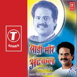 Download Bharat Sharma Vyas New Songs Online, Play Bharat