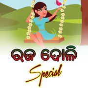 Download Satyajit Ray New Songs Online, Play Satyajit Ray