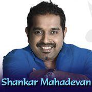 gananathaya shankar mahadevan