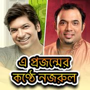 Download Raghav Chattopadhyay New Songs Online, Play Raghav