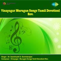 Vinayagane vinai theerpavane revival (vinayagar murugan songs.