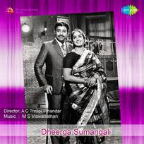 Aayiram aayiram theerka sumangali tamil movie hd video song youtube.