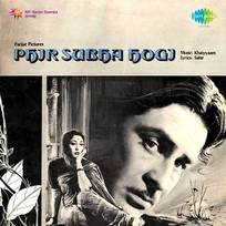 Woh subah hami se aayegi mp3 song download begum jaan woh subah.