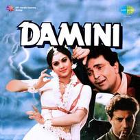Jab se tumhen dekha (full song) damini download or listen free.