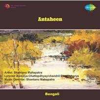 Antaheen video songs download.