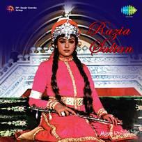 Tera Hijr Mera Naseeb Hai Razia Sultan Listen To Songs Online Or