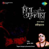 Amazon. Com: anandaloke mangalaloke: sunanda ghosh: mp3 downloads.