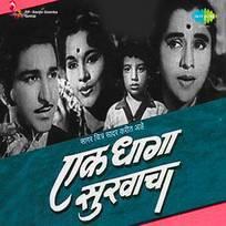 Kashi hoti re majhi aai by vasumati donde & snehal bhatkar on.